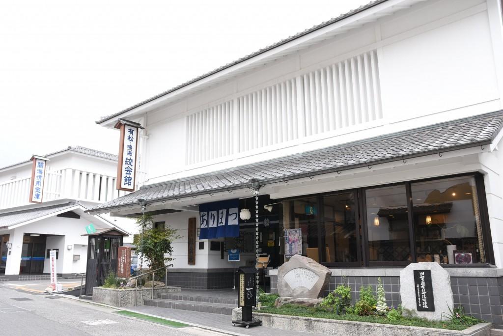 arimatsu shibori museum