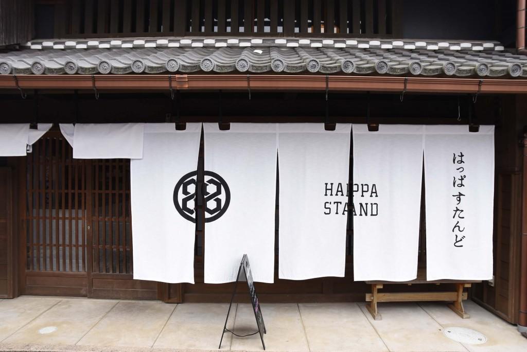happy stand mino