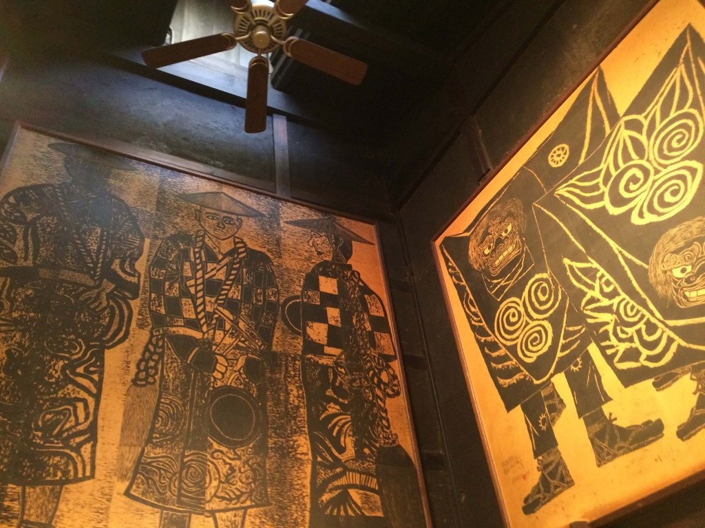 Hida Print Coffee Shop Baren