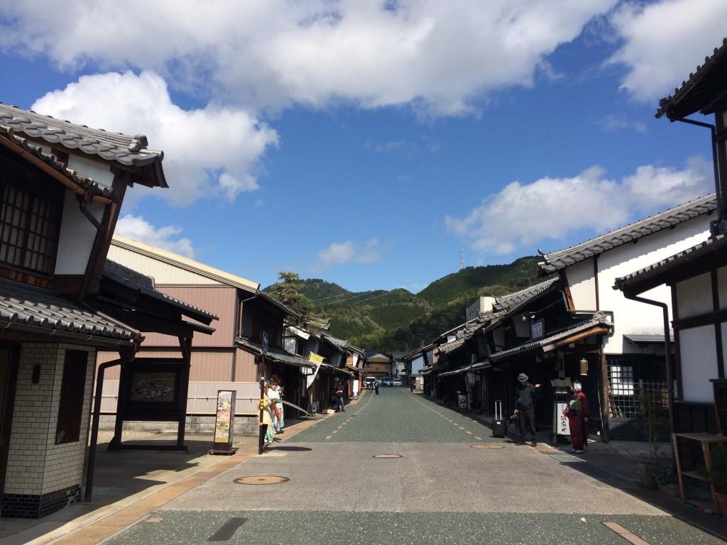 minoshi