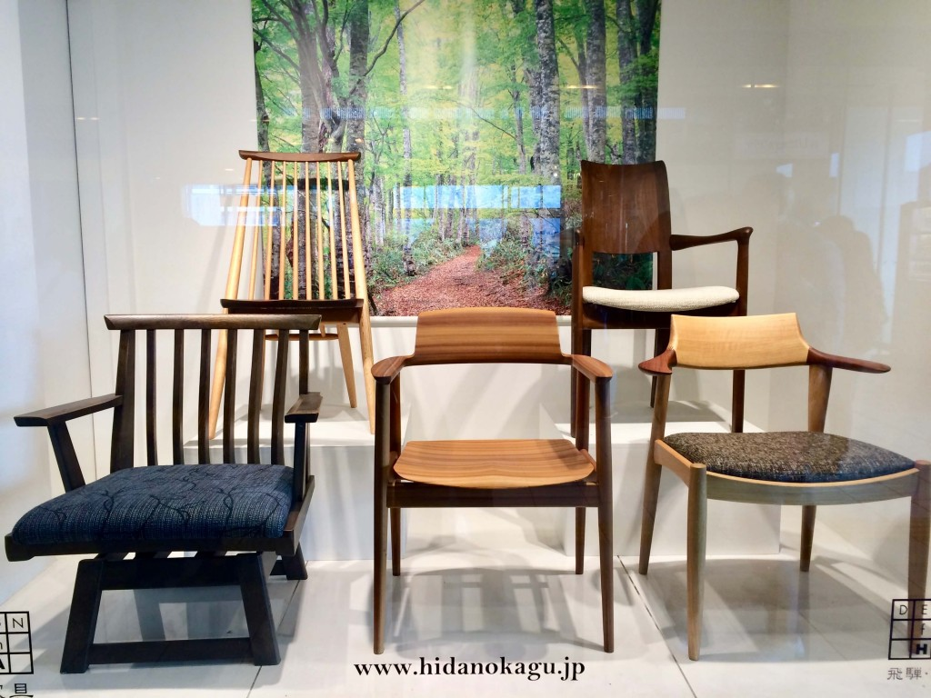 Takayama furniture