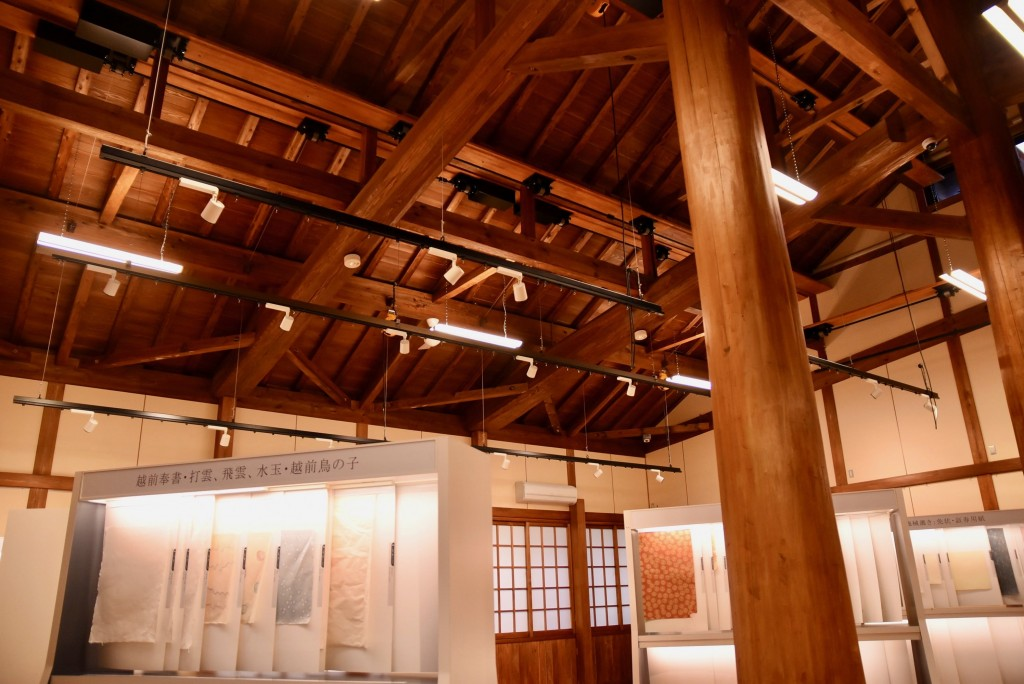 Paper & Culture Museum echizen washi village