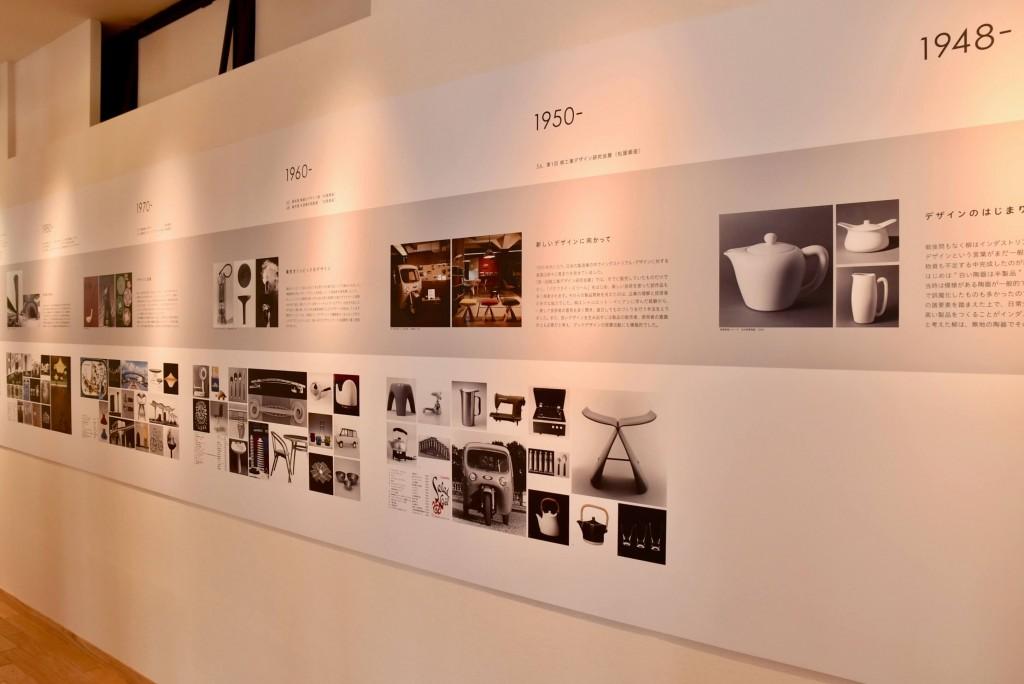 yanagi sori design memorial