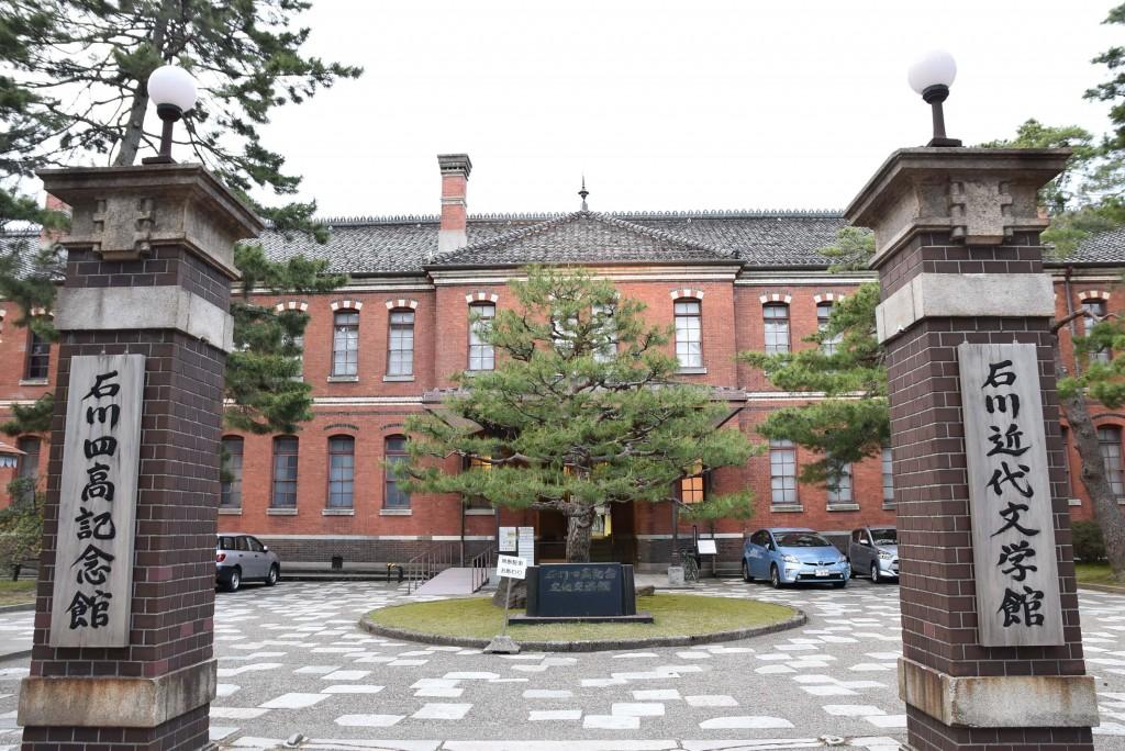 kanazawa The Shiinoki Cultural Complex
