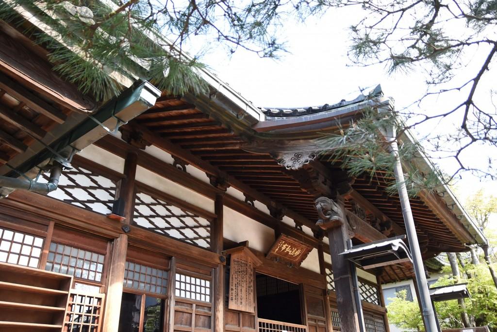 Myoryuji Temple ninja temple