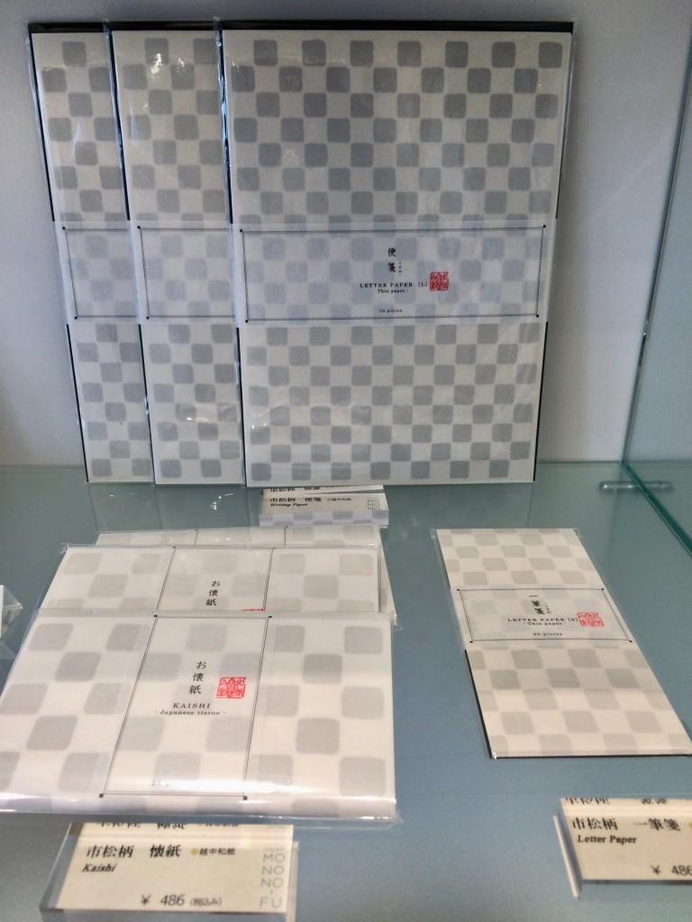 gallery monono-fu