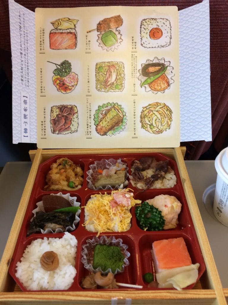 Japanese train bento