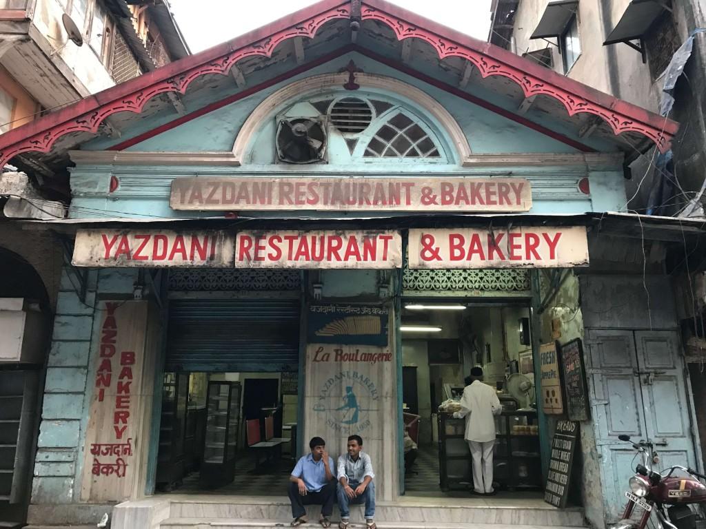 Yazdani bakery and cafe