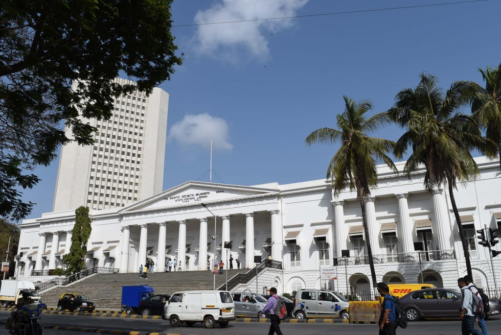 The Asiatic Society of Mumbai
