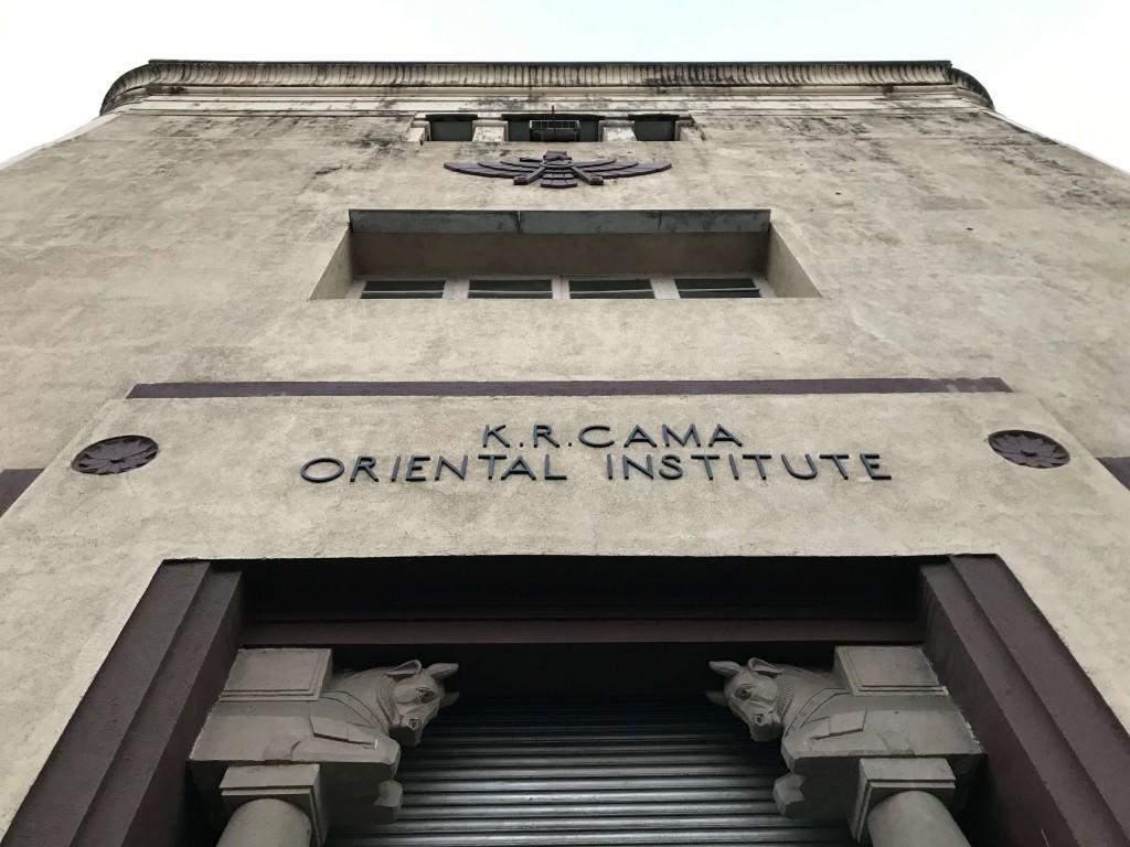 mumbai K R Cama Oriental Institute