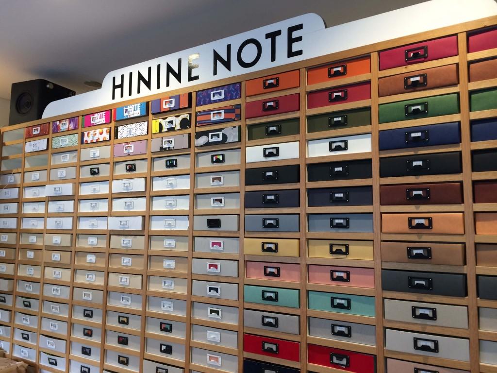 hinine note
