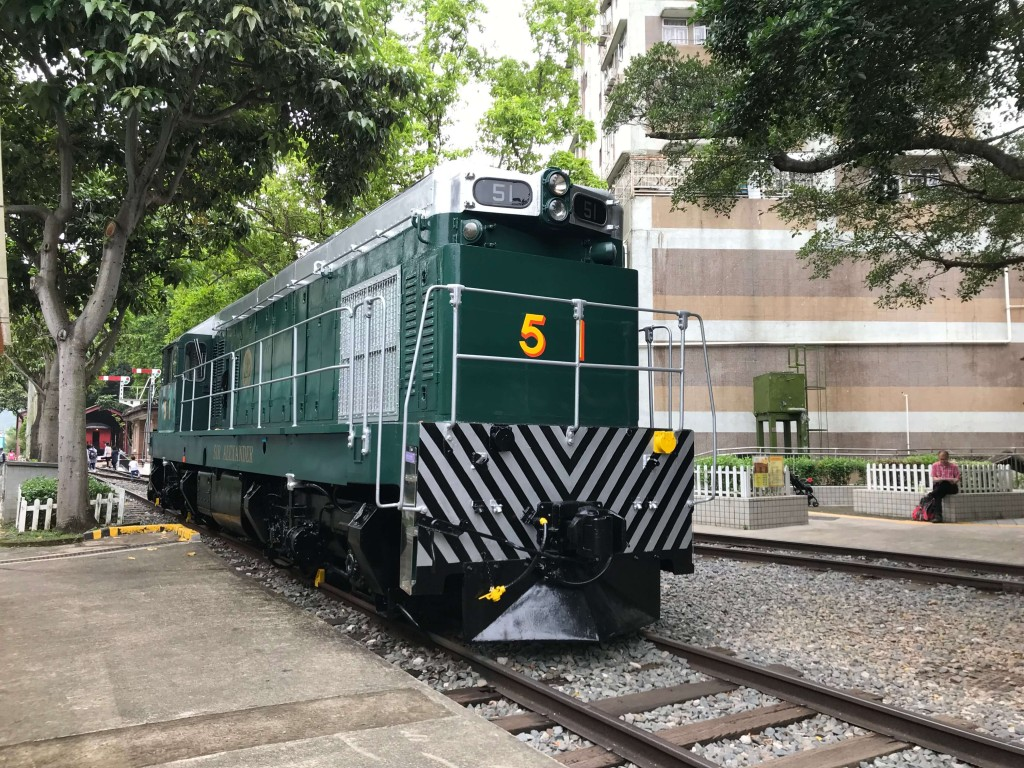 The Hong Kong Railway Museum