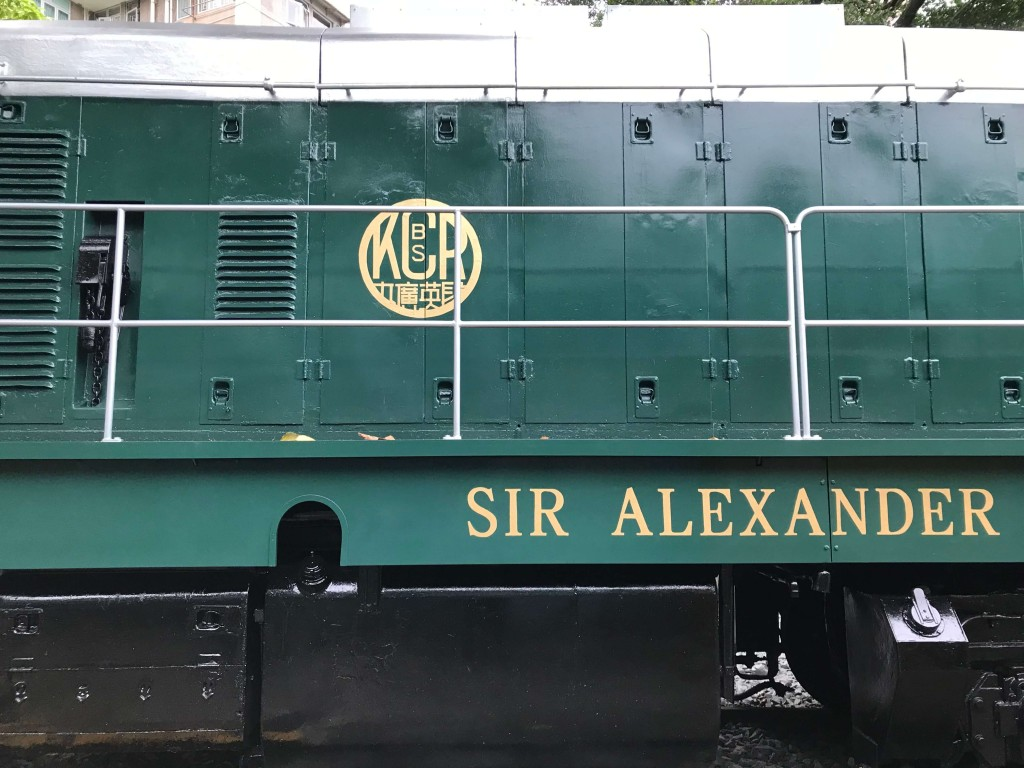Sir Alexander diesel locomotive