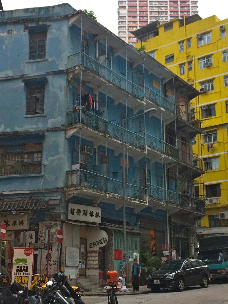 blue house hk