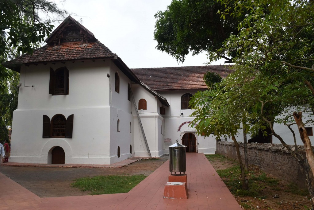 Mattancherry Palace