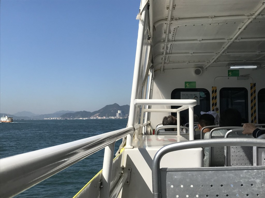 ferry to peng chau